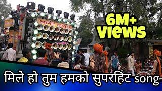 Anand Dhumal | Mile ho tum Hamko hit Song | Bes...