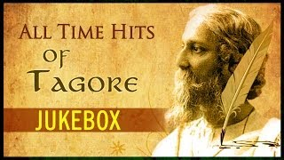 Rabindra Sangeet - Top 10 Songs Collection | RABINDRANATH TAGORE Songs | Bengali Songs 2014
