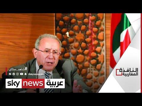 الجزائر تدعم مشروع المصالحة الوطنية في ليبيا | #النافذة_المغاربية