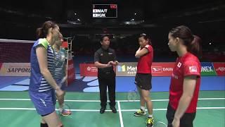 Daihatsu Yonex Japan Open 2017  Badminton F M1-wd  Mat/tak Vs Kim/kong
