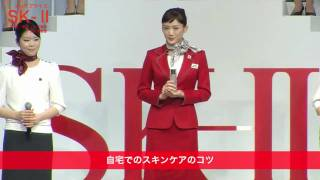 綾瀬はるかの素顔の魅力がぎゅっと詰まった、SK-Ⅱ新ミューズ・綾瀬はる...