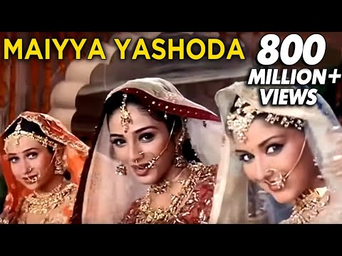 Maiyya Yashoda  Alka Yagnik Hit Songs  Anuradha Paudwal Songs