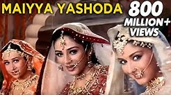 Maiyya Yashoda - Video Song - Alka Yagnik Hit Songs - Anuradha Paudwal Songs