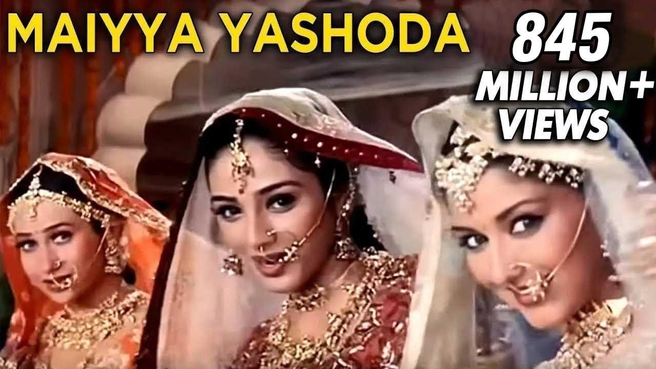 Download Maiyya Yashoda - Video Song - Alka Yagnik Hit Songs - Anuradha Paudwal Songs