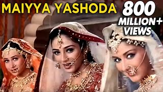 Repeat youtube video Maiyya Yashoda - Alka Yagnik Hit Songs - Anuradha Paudwal Songs