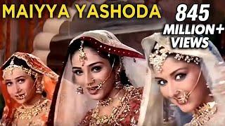 Download Maiyya Yashoda - Video Song - Alka Yagnik Hit Songs - Anuradha Paudwal Songs Mp3 and Videos