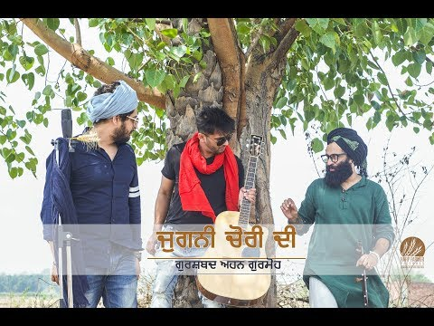 Jugni Chori Di (Full Video) : Gurshabad | Ahen | Gurmoh | Harp Farmer Pictures