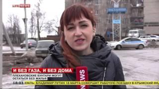 В Плеханово снесут 126 домов, незаконно построенных цыганами