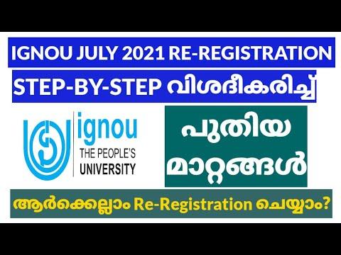 IGNOU JULY 2021 Re-Registration   പുതിയ  മാറ്റങ്ങളുമായി