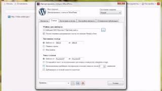 Zerber сабмиттер в WordPress