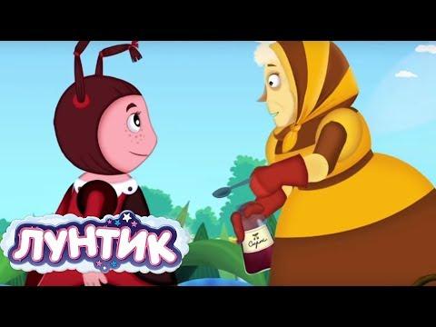 Лунтик | Волшебный сироп 🍯 Сборник мультфильмов для детей