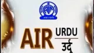 Urdu Service  22072017  Aakhir e Shab