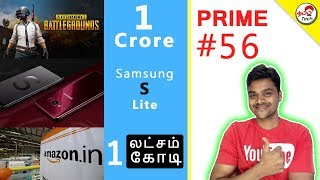 Prime #56 : OnePlus 6 , PUBG , Samsung S Lite ,