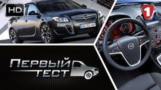 "Opel Insignia.  ""Первый тест"".  (УКР)"