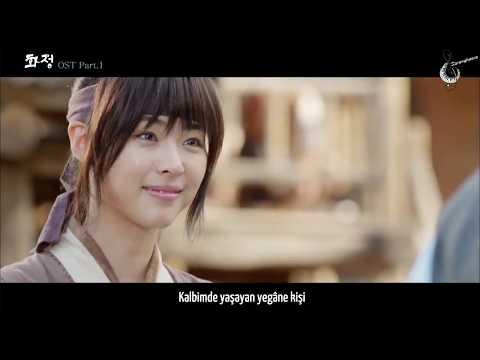 [Işığın Prensesi Dizi Müziği | Part 1] Lena Park - The Person Living in My Heart // TRSUB