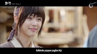 [Işığın Prensesi Dizi Müziği | Part 1] Lena Park - The Person Living in My Heart // TRSUB
