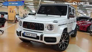 2019 벤츠 G63 AMG