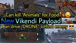 Pubg Mobile Vikendi Payload Tmail, Drone, Real Chicken in Vikendi, New Payload for Vikendi on GFP