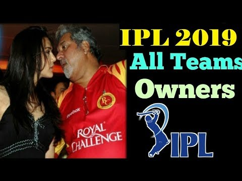 IPL 2019 - All Teams Owners Name of IPL 2019 | IPL All Team Owners List 2019 । SM tv news