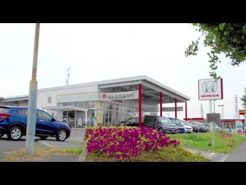 バイパス タイヤ 店 スペシャル 新大宮 フジ ホイール ブランド 館 & カーポートマルゼン公式サイト アルミホイールとタイヤの専門店