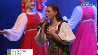 Пензенские артисты выступили в Орле