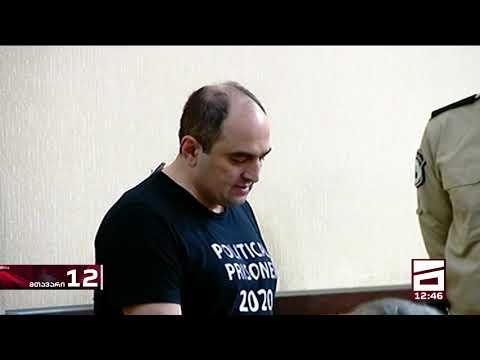 Report about polite- prison Giorgi rurua