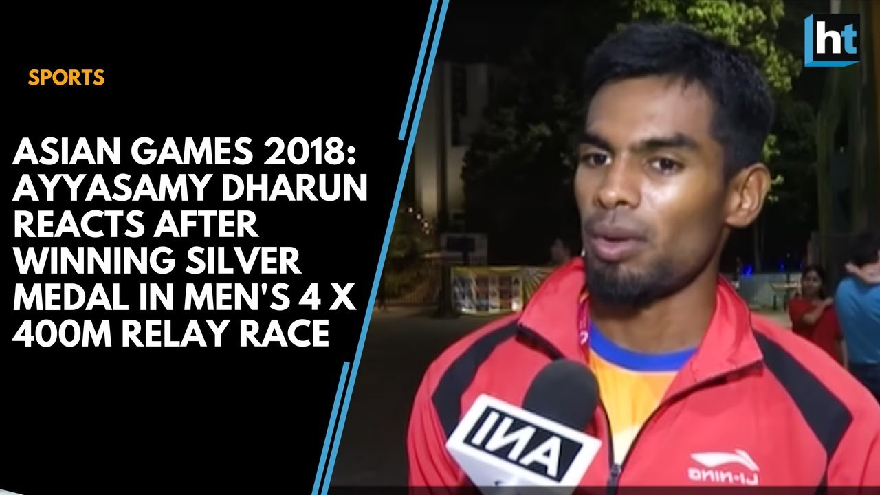 Asian Games 2018: Ayyasamy Dharun reacts after winning silver medal in  men's 4 X 400m relay race