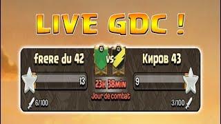 🔴Event Clash of clans / GDC FRERE DU 42 !