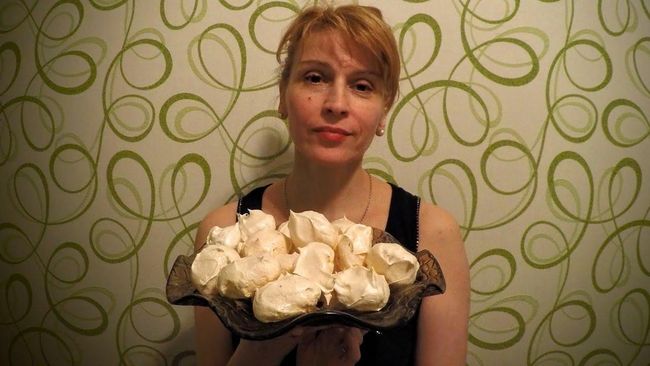 Как сделать безе в домашних условиях рецепт Секрета приготовления пирожного
