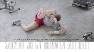 Реналган выступает против вашей боли