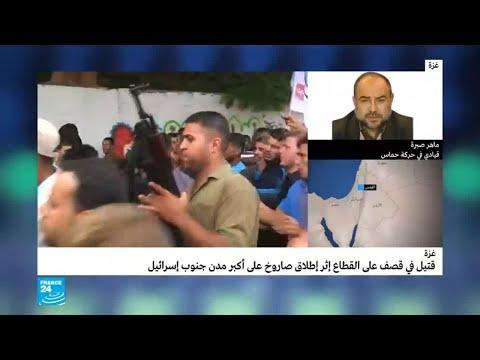 ماهر صبرة: من حق أهالي غزة أن يعيشوا بحرية وينعموا بالعيش الإنساني الكريم  - نشر قبل 2 ساعة