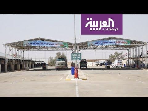 إشادة أميركية بالجهود السعودية في إعادة افتتاح معبر عرعر  - نشر قبل 8 ساعة