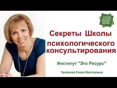 Психология - дистанционное обучение