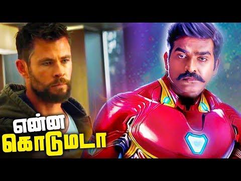Avengers 4 Endgame Tamil Dubbing PROBLEM (தமிழ்)