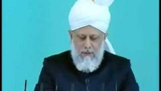 Friday Sermon : 28th August 2009 - Part 4 (Urdu)