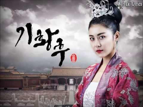 Empress Ki OST   Wind Breeze   Park Wan Kyu   Lyrics