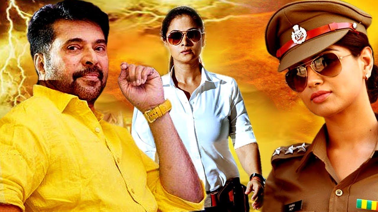 Download Mamootty | Malayalam Action Movie | Indraprastam | Malayalam Movie Release