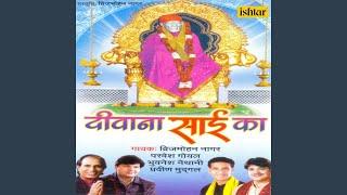 Gambar cover Har Saas Mein Hai Sai