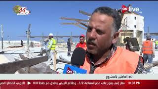 الرئيس عبد الفتاح السيسي يضع خلال ساعات حجر أساس مدينة العلمين الجديدة