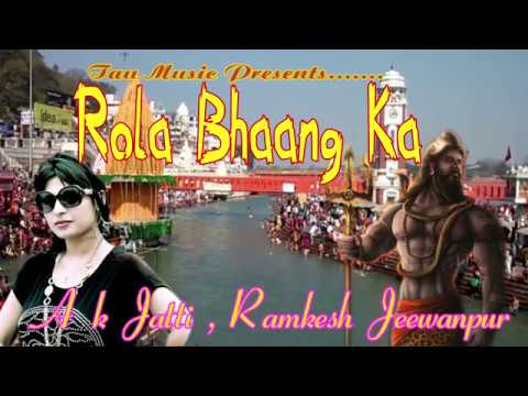 रोला भांग का (Remix) Song !! Latest Shiv Haryanvi Pop Song 2017 l A K Jatti !! Ramkesh ! Tauwood