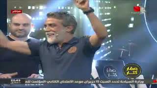 Naeim Alsheikh & Ayman Rida - Bhebak Ya Wilfy  نعيم الشيخ وايمن رضا - بحبك ياولفي - برنامج صفار كتار