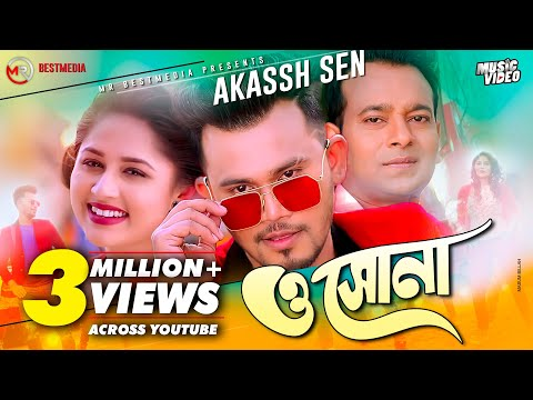 O SHONA(ও সোনা ) Akassh Sen  Rasel Khan & Nusrat Papia Official Music Video Bangla New Song 2019