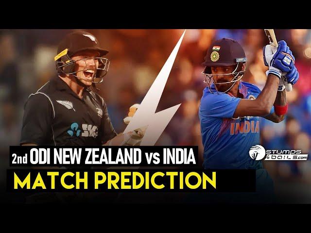 Match Prediction For New Zealand vs India 2nd ODI | Dream11 Team | Fantasy Cricket | Live Cricket