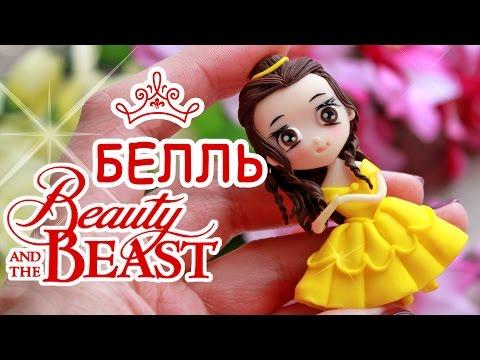 Красавица и Чудовище - смотреть онлайн мультфильм