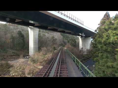 4K Cab ride view - Shigaraki Kohgen Railway Kibukawa to Shigaraki Station,  Kōka, Shiga, Japan