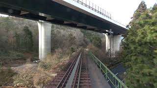4K Cab ride view - Shigaraki Kohgen Railway Kibukawa to Shigaraki Station,  Kōka, Shiga, Japan