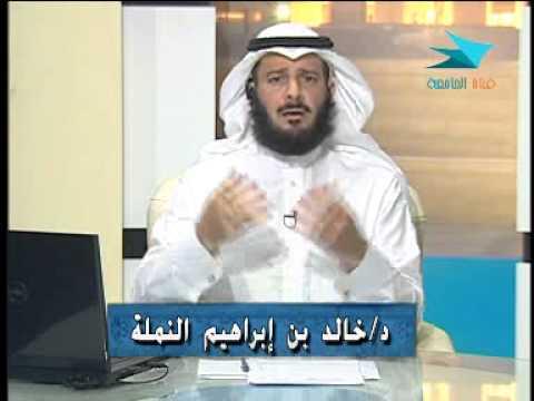 محاضرة8 نحو تأهيلية جامعة الإمام