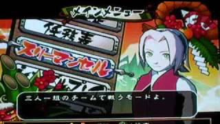 Naruto Gekitou Ninja Taisen 4 Gameplay