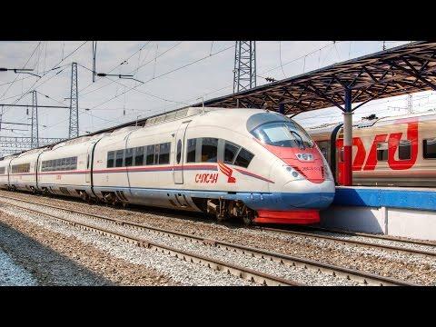 Опоздал на поезд в Москве