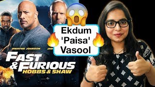 Fast & Furious: Hobbs & Shaw Movie REVIEW | Deeksha Sharma